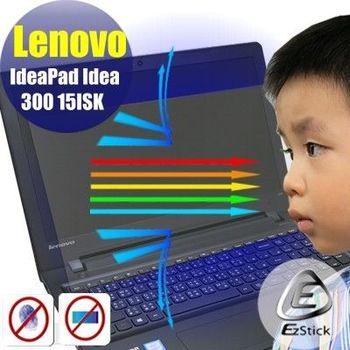 【EZstick】Lenovo IdeaPad Idea 300 15 ISK 筆電專用 防藍光護眼 鏡面螢幕貼 靜電吸附 (鏡面螢幕貼)