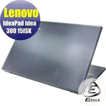 【EZstick】Lenovo IdeaPad Idea 300 15 ISK 系列專用 Carbon立體紋機身膜(DIY包膜)