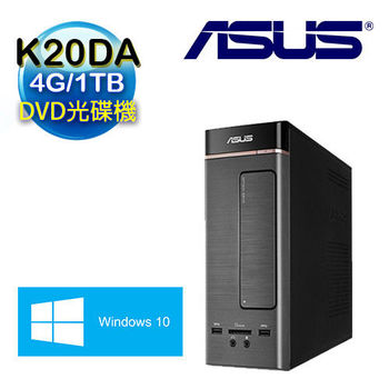 ASUS華碩 K20DA AMD A4-6210四核 4G記憶體 Win10電腦 (K20DA-0031A621UMT)