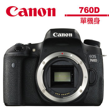 【64G快門線組】Canon EOS 760D 單機身 (公司貨)