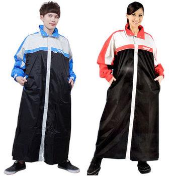 JUMP 第二代俏麗輕柔前開風雨衣-5XL超大尺寸