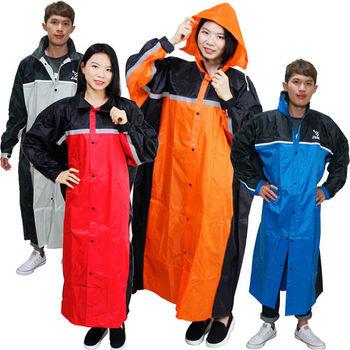 JUMP精緻前開雨衣超大尺寸5XL+通用型雨鞋套