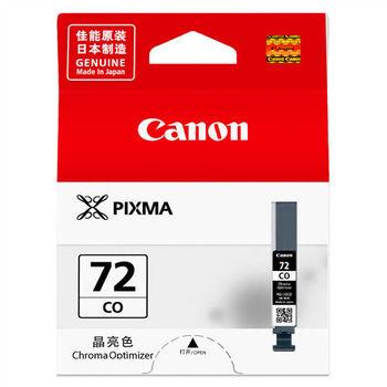 CANON PGI-72CO 原廠透明亮光墨水匣