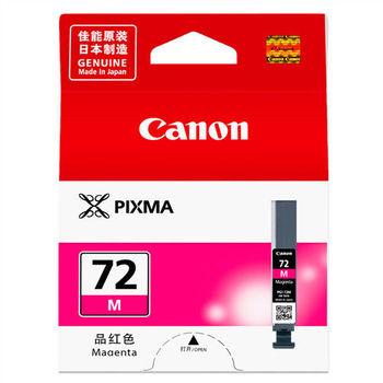 CANON PGI-72M 原廠紅色墨水匣