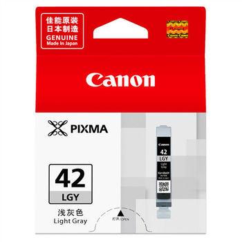 CANON CLI-42LGY 原廠淺灰色墨水匣