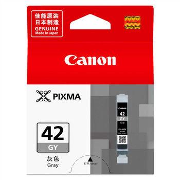 CANON CLI-42GY 原廠灰色墨水匣