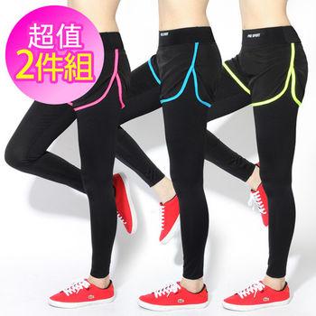 (超值兩件組)【LOTUS】彈力顯瘦假兩件速乾運動褲