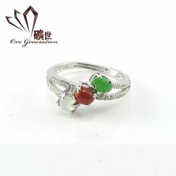 【礦世】花漾三彩戒指天然A貨翡翠戒指