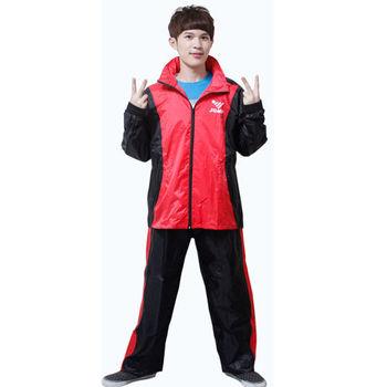 新二代 JUMP挺酷套裝休閒風雨衣(黑紅)+通用鞋套