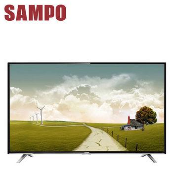【SAMPO聲寶】 43吋低藍光LED液晶顯示器+視訊盒(EM-43CT16D)