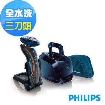 PHILIPS 飛利浦時尚系列水洗三刀頭電鬍刀 RQ1185/21