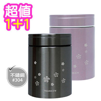 MIA-EP450 #304日式超真空悶燒罐(黑+紫)
