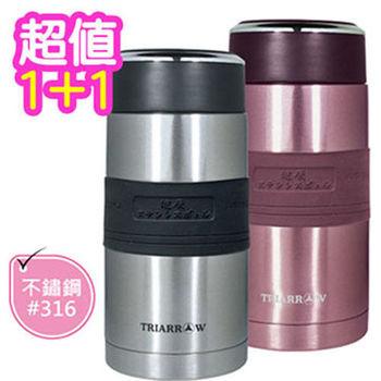 MIA-600  不鏽鋼316真空保溫杯 400ml*2(銀+紅)