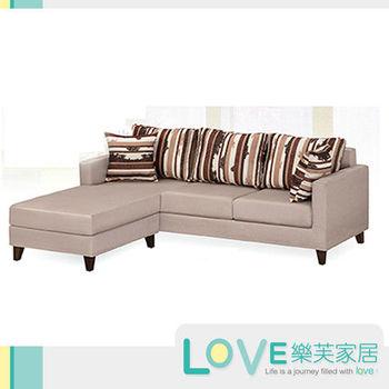 LOVE樂芙 T22木紋布L型沙發
