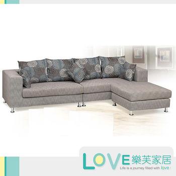 LOVE樂芙 L-702DL型布沙發