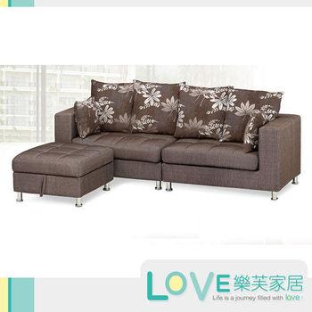 LOVE樂芙 2090L型布沙發
