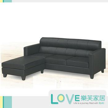 LOVE樂芙 A17黑皮L型沙發