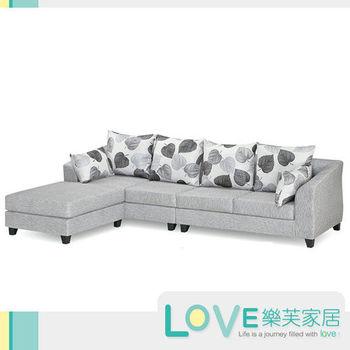 LOVE樂芙 2024楓葉L型灰色沙發