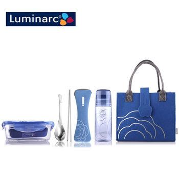 【樂美雅Luminarc】凡爾賽玻璃保鮮盒四件套