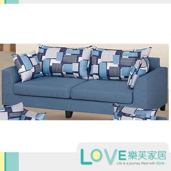 LOVE樂芙 A11藍色三人座布沙發