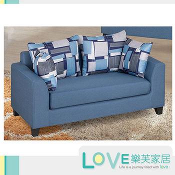LOVE樂芙 A11藍色雙人座布沙發