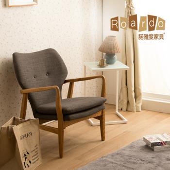 諾雅度 Moira莫伊拉和風日作單人椅(2色)