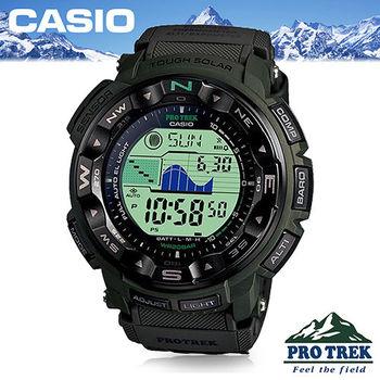 【CASIO 卡西歐 登山錶 系列】專業登山錶(PRG-250B)