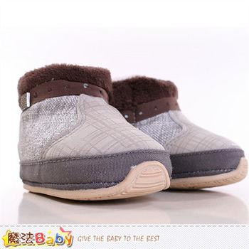魔法Baby~寶寶鞋 嬰幼兒保暖絨毛雪靴~sh9180