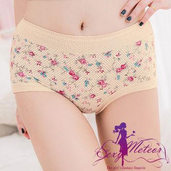 【Sexy Meteor】全尺碼-莫代爾點點花高腰三角內褲(森林杏)A2433-05