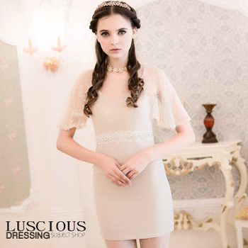 【OMUSES】蕾絲包臀宴會洋裝37-6279(S-L)