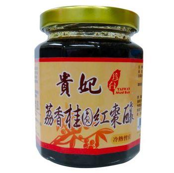 珍台貴妃荔香桂圓紅棗釀(300ml/瓶)*6