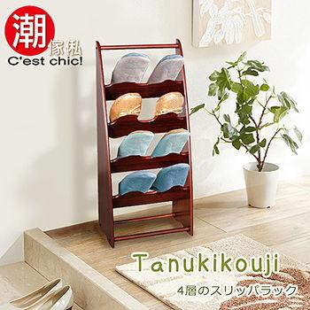 Tanukikouji 狸小路四層拖鞋架