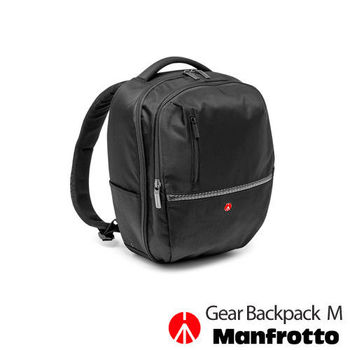 Manfrotto 曼富圖 Gear Backpack M 專業級後背包 M