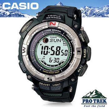 【CASIO 卡西歐 登山錶 系列】專業登山錶(PRG-130)