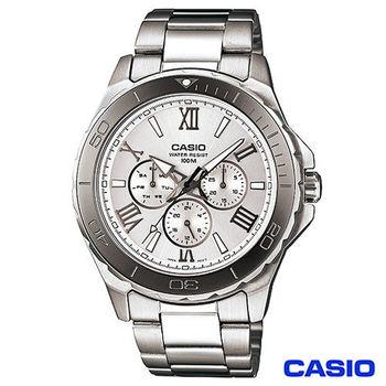 CASIO卡西歐 時尚羅馬數字潮男石英腕錶 MTD-1075D-7A