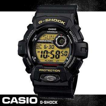 【CASIO 卡西歐 G-SHOCK 系列】多層次液晶個性休閒運動錶(G-8900)
