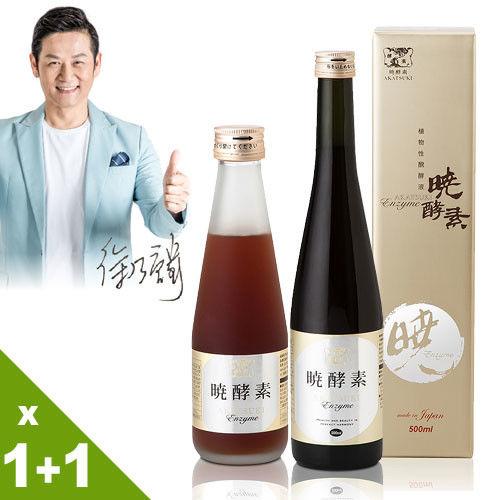 【徐乃麟代言】日本原裝曉酵素原液精華飲1大1小組