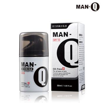 【MAN-Q】活力抗氧水乳液(SPF15)  50ml