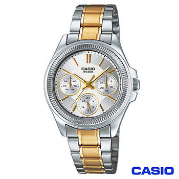 CASIO卡西歐 經典時尚三眼女性腕錶 LTP-2088SG-7A