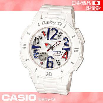 【CASIO 卡西歐 Baby-G 系列】日本內銷款-耀眼新色海洋風格女錶(BGA-170)
