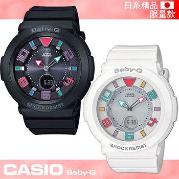 【CASIO 卡西歐 Baby-G 系列】日本內銷款-繽紛指標電波女錶(BGA-1601)