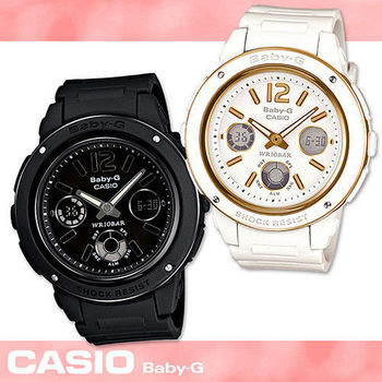 【CASIO 卡西歐 Baby-G 系列】夏日休閒運動風格雙顯女錶(BGA-151)