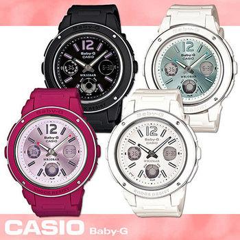 【CASIO 卡西歐 BABY-G 系列】盛夏風情_甜蜜女孩必備款雙顯錶(BGA-150)