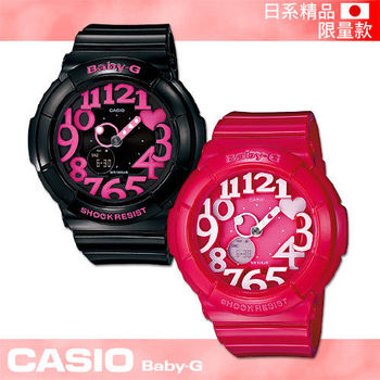 【CASIO 卡西歐 Baby-G 系列】日本內銷款-甜心女孩必備款(BGA-130)