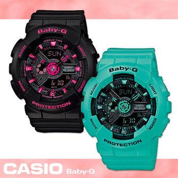 【CASIO 卡西歐 Baby-G 系列】繽紛色彩雙顯運動女錶(BA-111 藍綠黑_黑桃紅)