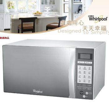 全新福利品【惠而浦】 30公升 電子燒烤微波爐AKM3060GS