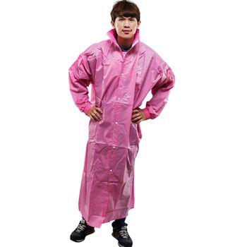 新二代 JUMP前開素色休閒風雨衣-粉紅色