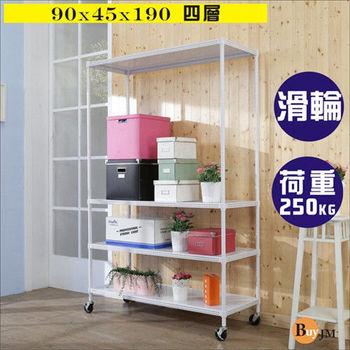 BuyJM 洞洞板90x45x190cm耐重四層附輪置物架 /層架