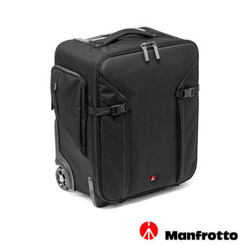 Manfrotto ROLLER BAG 50 大師級滾輪式攝影包 50