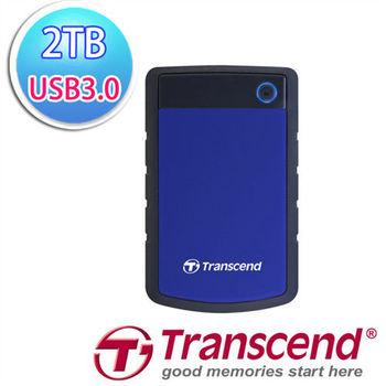Transcend 創見 STOREJET 25H3B 2TB  2.5吋 外接行動硬碟 藍